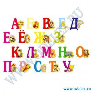 """С-9 Стенд обучающий """"Азбука"""""""