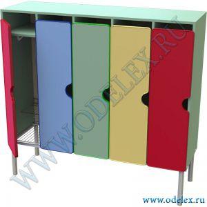 М-233-5 Шкаф для одежды 5-секц. (металлокаркас)