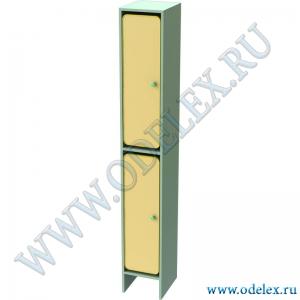 М-253-1 Шкаф для одежды двухъярусный 1-секционный