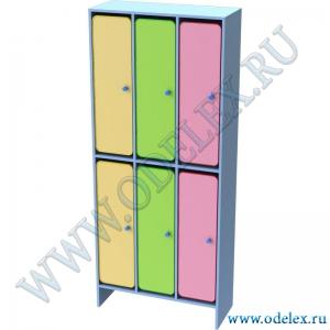 М-253-3 Шкаф для одежды двухъярусный 3-секционный