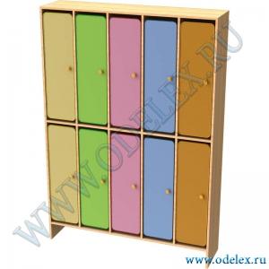 М-253-5 Шкаф для одежды двухъярусный 5-секционный