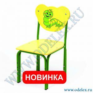 """ММ-4 Стул детский """"Кузя"""" регулируемый (мдф)"""