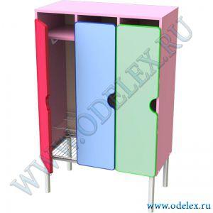 М-233-3 Шкаф для одежды 3-х секц. (металлокаркас)