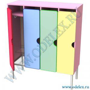 М-233-4 Шкаф для одежды 4-х секц. (металлокаркас)